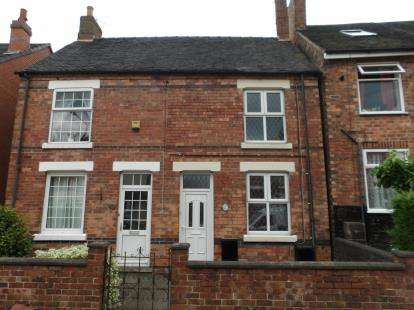 2 Bedrooms Semi Detached House for sale in Woodville Road, Overseal, Swadlincote, Derbyshire