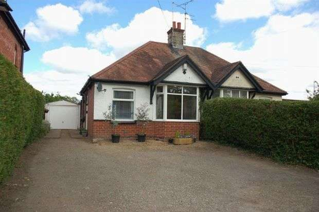 2 Bedrooms Semi Detached Bungalow for sale in Boughton Lane, Moulton, Northampton NN3 7RN