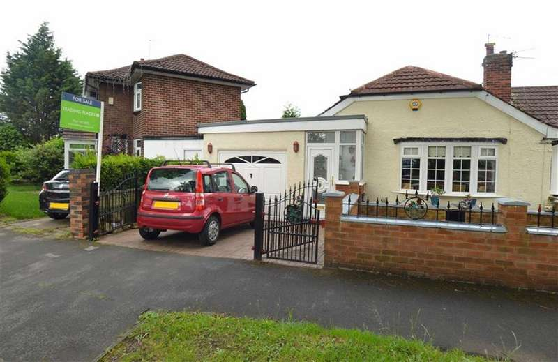 2 Bedrooms Bungalow for sale in Tintern Avenue, FLIXTON, Manchester