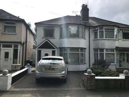 3 Bedrooms Semi Detached House for sale in Hillyfields Road, Erdington, Birmingham, West Midlands