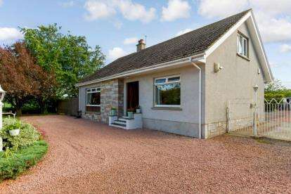 3 Bedrooms Bungalow for sale in Netherburn Road, Ashgill, Larkhall, South Lanarkshire