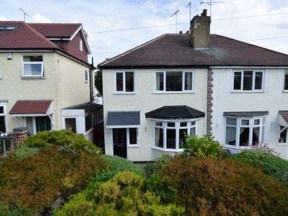 3 Bedrooms Semi Detached House for sale in Norton Road, Burton-On-Trent, Staffordshire