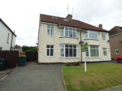 5 Bedrooms Semi Detached House for sale in Beanfield Avenue, Coventry, West Midlands