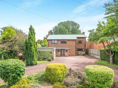 3 Bedrooms Detached House for sale in Bramcote Lane, Wollaton, Nottingham, Nottinghamshire