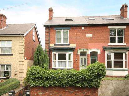 3 Bedrooms Semi Detached House for sale in Derbyshire Lane, Sheffield, South Yorkshire