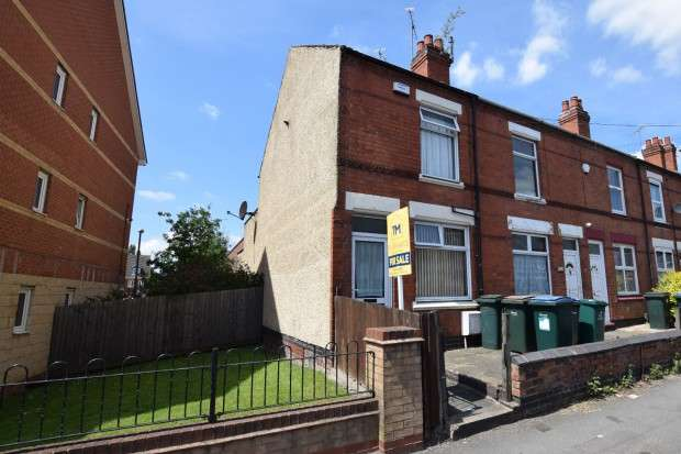 2 Bedrooms End Of Terrace House for sale in Swan Lane, Coventry, CV2