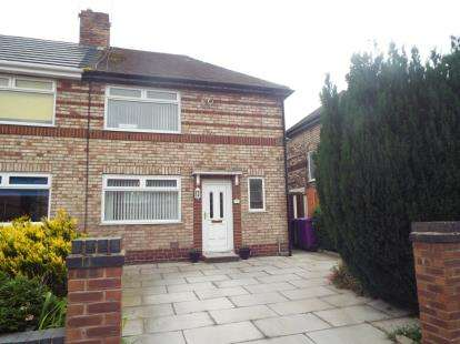 3 Bedrooms Semi Detached House for sale in Gregory Close, Liverpool, Merseyside, L16