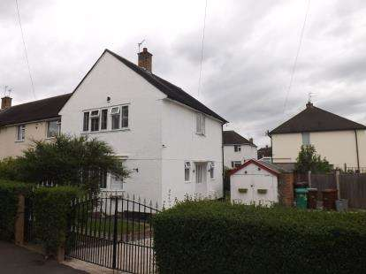 3 Bedrooms End Of Terrace House for sale in Green Lane, Clifton, Nottingham