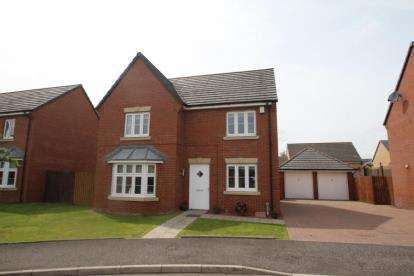 4 Bedrooms Detached House for sale in Sundrum Court, Airdrie, North Lanarkshire