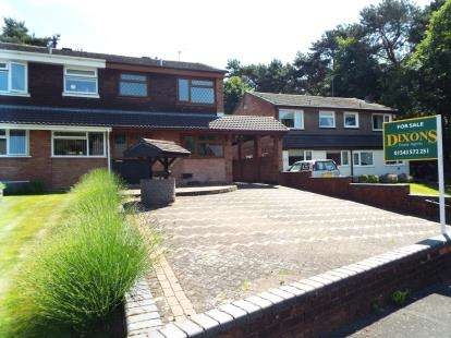 3 Bedrooms Semi Detached House for sale in Carmel Close, Hednesford, Cannock, Staffordshire