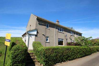 3 Bedrooms Semi Detached House for sale in Kelly Bank Cottages, Wemyss Bay