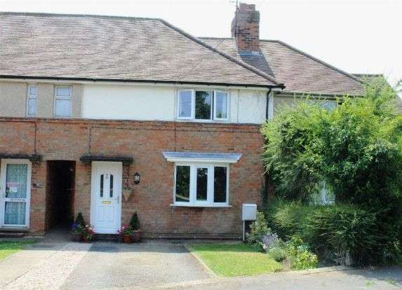 3 Bedrooms Terraced House for sale in Courteenhall Road, Blisworth, Northampton NN7 3DD