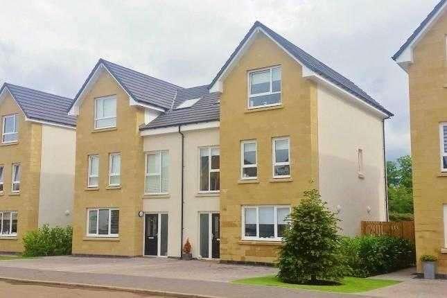 4 Bedrooms Town House for sale in Plot Fourteen Caitlin Gardens, Stewartfield, EAST KILBRIDE