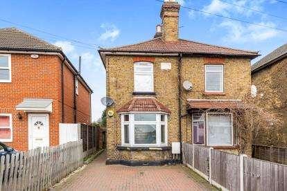 1 Bedroom Flat for sale in Romford, Essex