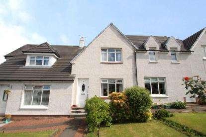 2 Bedrooms Terraced House for sale in Holehouse Road, Eaglesham, East Renfrewshire