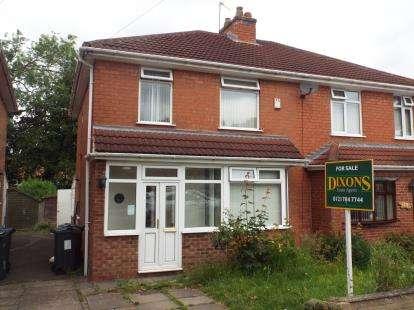 3 Bedrooms Semi Detached House for sale in Clements Road, Birmingham, West Midlands