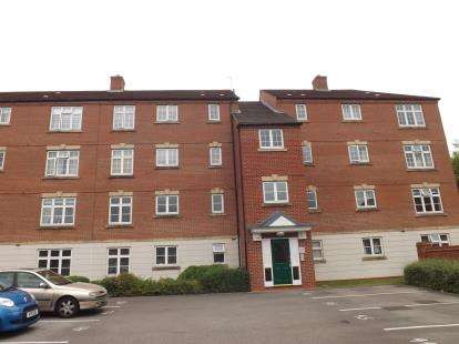 2 Bedrooms Flat for sale in Corve Dale Walk, West Bridgford, Nottingham, Nottinghamshire