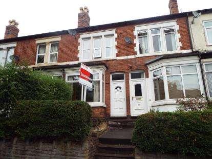 3 Bedrooms Terraced House for sale in Abbey Road, Erdington, Birmingham, West Midlands