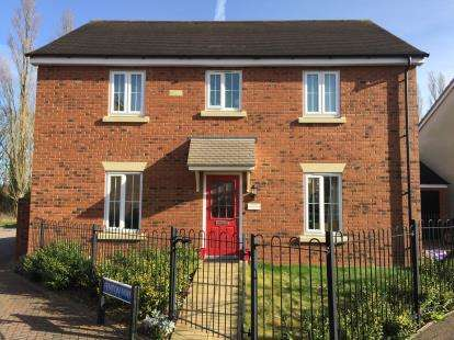 4 Bedrooms Detached House for sale in Fenton Way Kingsway, Quedgeley, Gloucester, Gloucestershire