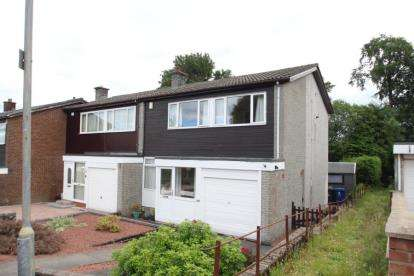 3 Bedrooms End Of Terrace House for sale in Lexwell Avenue, Elderslie