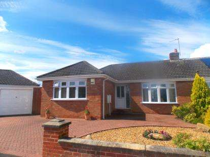 2 Bedrooms Semi Detached House for sale in Linton Avenue, Marton-In-Cleveland, Middlesbrough