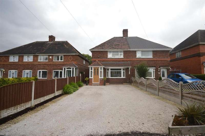 3 Bedrooms Semi Detached House for sale in Water Orton Road, Birmingham