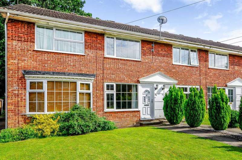 2 Bedrooms Terraced House for sale in Millfield Glade, Harrogate