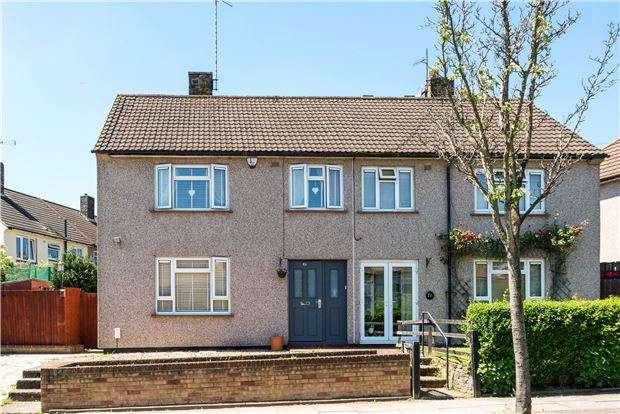 3 Bedrooms Semi Detached House for sale in Lullingstone Crescent, ORPINGTON, Kent, BR5