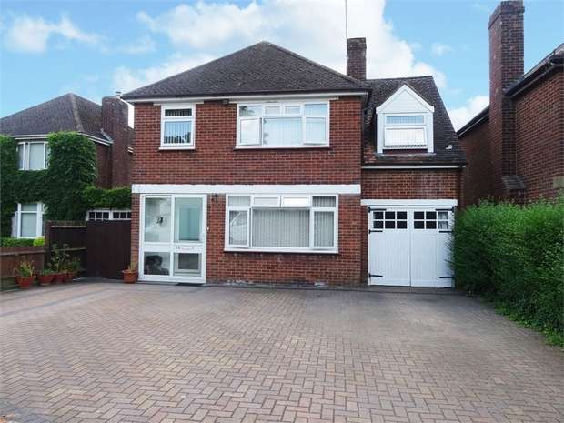 5 Bedrooms Detached House for sale in Daventry Road, Banbury, Oxfordshire