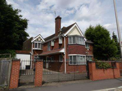 5 Bedrooms Detached House for sale in Adkins Lane, Smethwick, West Midlands