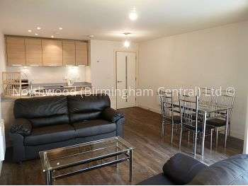 2 Bedrooms Property for sale in i-Land, 41 Essex Street, Birmingham, B5