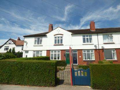2 Bedrooms Terraced House for sale in Old Road, Overton, Wakefield, West Yorkshire