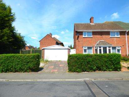 3 Bedrooms Semi Detached House for sale in Iliffe Avenue, Oadby, Leicester, Leicestershire