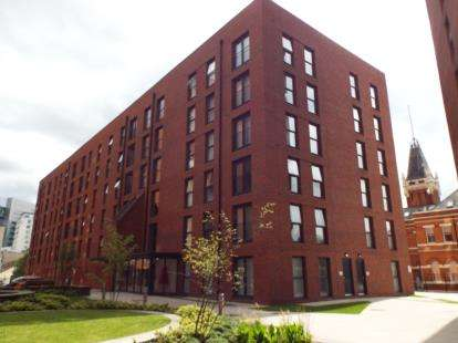 2 Bedrooms Flat for sale in Block A Alto, Sillavan Way, Salford, Greater Manchester
