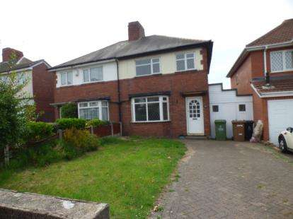 3 Bedrooms Semi Detached House for sale in Leighswood Avenue, Aldridge, Walsall, West Midlands