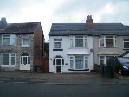 3 Bedrooms Semi Detached House for sale in Redditch Road, Kings Norton, Birmingham, West Midlands