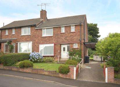 3 Bedrooms Semi Detached House for sale in Knab Rise, Sheffield, South Yorkshire