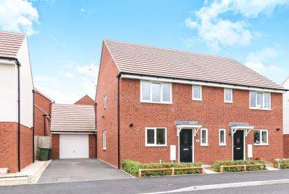 3 Bedrooms Semi Detached House for sale in Nursery Road, Evesham, Worcestershire