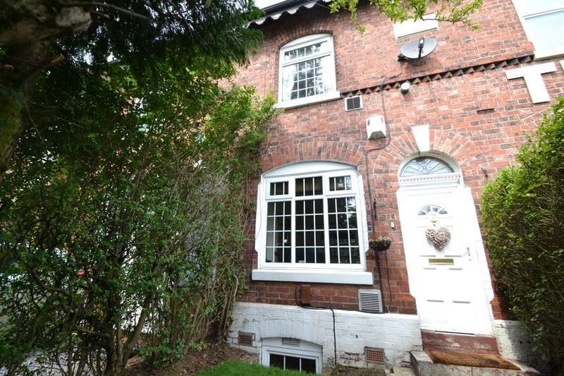 2 Bedrooms Terraced House for sale in Stockport Road, Cheadle
