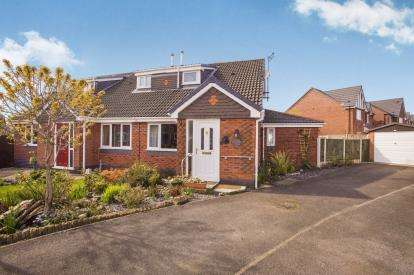 2 Bedrooms Semi Detached House for sale in Middlewood Close, Eccleston, Chorley, Lancashire, PR7