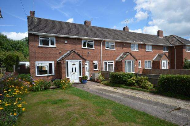 3 Bedrooms End Of Terrace House for sale in Brook Close, Whipton, Exeter, Devon