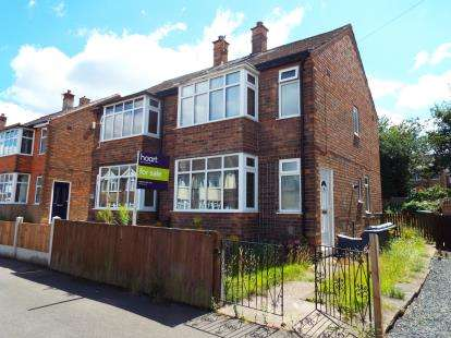 3 Bedrooms Semi Detached House for sale in Brora Road, Nottingham, Nottinghamshire