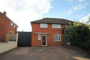 3 Bedrooms Semi Detached House for sale in Blythe Hill, Orpington