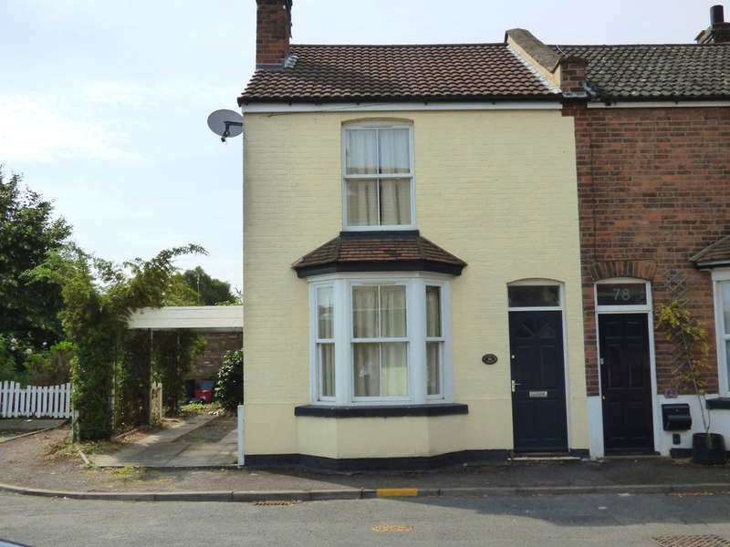 2 Bedrooms End Of Terrace House for sale in Clapham Terrace, Leamington Spa