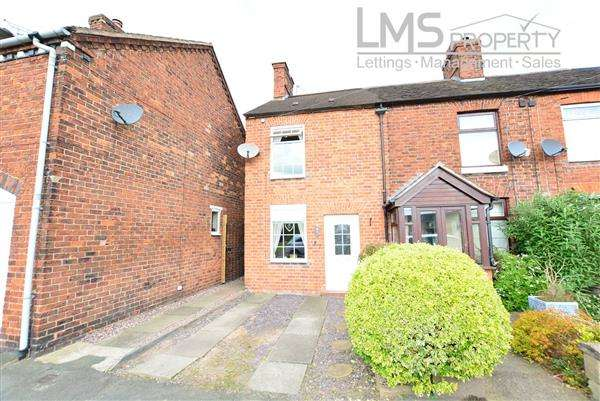 2 Bedrooms End Of Terrace House for sale in Heath Road, Sandbach