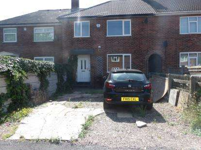3 Bedrooms Terraced House for sale in Arnside Close, Bestwood, Nottinghamshire