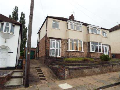 3 Bedrooms Semi Detached House for sale in Franklyn Road, Aylestone, Leicester, Leicestershire