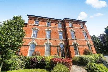2 Bedrooms Flat for sale in Knightsbridge Square, Pavillion Way, Macclesfield, Cheshire
