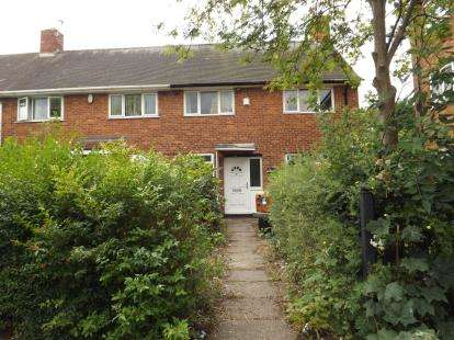 3 Bedrooms End Of Terrace House for sale in School Close, Kingshurst, Birmingham, West Midlands