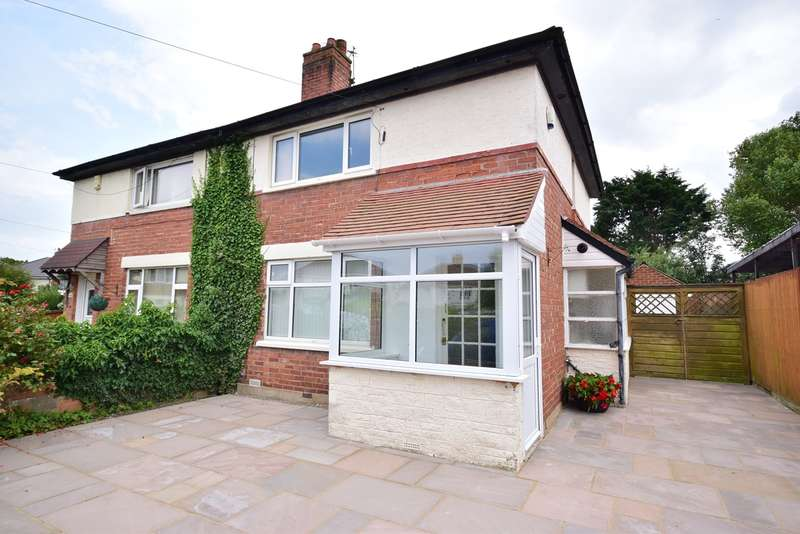 2 Bedrooms Semi Detached House for sale in Blundell Road, Lytham St Annes, FY8